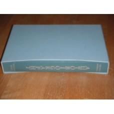 Folio Society - Folio Anthology - Autobiography - in slipcase Angela Thirlwell 1994
