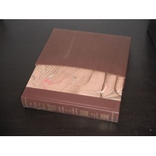 Folio Society The Voyce of the World Browne Sir Thomas 2007 Slipcase