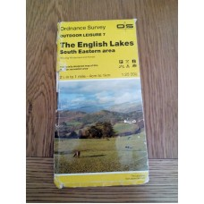 Ordnance Survey Outdoor Leisure 7 - The English Lakes South Eastern Area