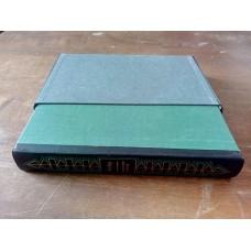 Shirley Charlotte Bronte Folio Society, 1968 Slipcase