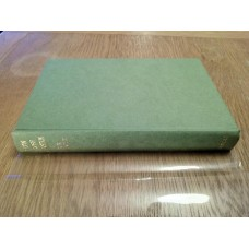 Latin prose composition - William Ross Hardie 1963  Hardback