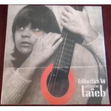 Lolita Chick '68
