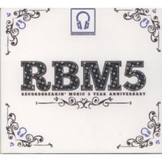 RBM5 Recordbreakin' Music 5 Year Anniversary